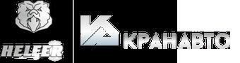 КРАНАВТО - Грузовики и Спецтехника. Продажа спецтехники КАМАЗ, грузовые автомобили после кап. ремонта, услуги по кап. ремонту. Бортовые платформы и сельхоз. кузова.